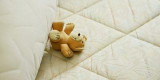 mattress bed pillow sleep relax